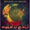 Babylon Mystery Orchestra - Axis Of Evil